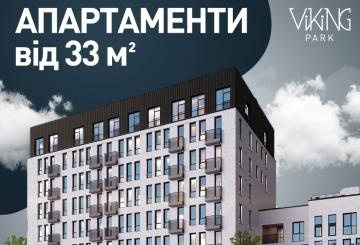 Старт продажу апартаментів
