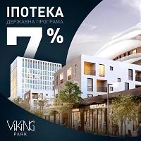 Іпотека 7% Viking park